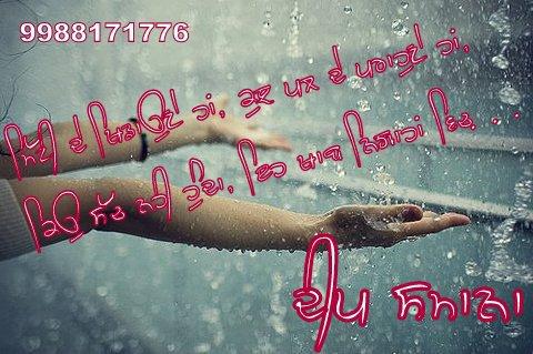 164000_177977272232295_100000600717586_523889_288885_n